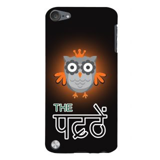 Snapdilla Funky Artistic Cool Looking Owl Crazy Creative Best Smartphone Case For Apple IPod Touch 5