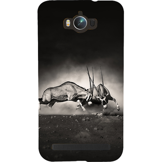 Snapdilla Artistic Vintage Wild Bull Fight Lovers Black  White Cell Cover For Asus Zenfone Max ZC550KL :: Asus Zenfone Max ZC550KL 2016 :: Asus Zenfone Max ZC550KL 6A076IN