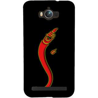 Snapdilla Black Background Ganapati Bappa Clipart Lord Vinayaka Religious Designer Case For Asus Zenfone Max ZC550KL :: Asus Zenfone Max ZC550KL 2016 :: Asus Zenfone Max ZC550KL 6A076IN