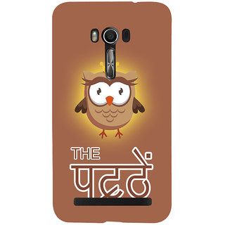 Snapdilla Funky Funny Ullu Owl Cartoon Crazy Cell Cover For Asus Zenfone Go ZC500TG