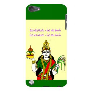 Snapdilla Andhra Telugu Talli Language Quote Godavari Amaravathi Mobile Pouch For Apple IPod Touch 5