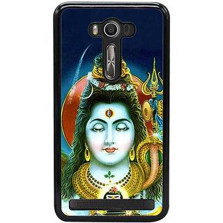 Fuson Designer Back Cover For Asus Zenfone 2 Laser ZE550KL (5.5 Inches) (Lord Shiva Omkara PArameshwara Pashupati Sadashiva)