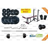 Body Maxx 22 Kg Home Gym + Multi 6 In 1 Bench + 4 Rods + Rubber Plates + Gloves