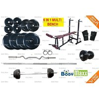 60 Kg Home Gym Package + 4 Rods + Gloves + Multi Purpose 6 IN 1 WEIGHT BENCH
