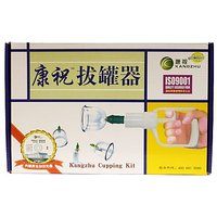 PAC-022 - 6-Piece Paradise Kangzhu Cupping Kit For Common Cold, Cervical & Spine