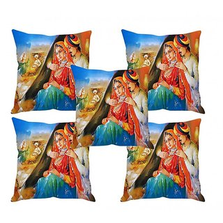 Home Diva Multicolor Polyester Digital print Cushion Covers Set of 5- (HDCC036)