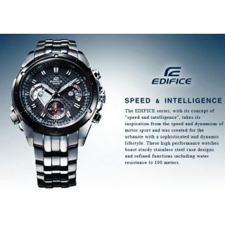 ORIGINAL CASIO EDIFICE EF 535 WATCH