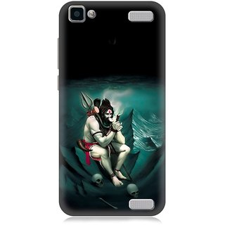 7Cr Designer back cover for Vivo V1 Max