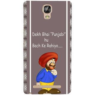 3D Designer Back Cover for Gionee Marathon M5 Plus :: Punjabi Hun Bach ke Rahiyo  ::  Gionee Marathon M5 Plus Designer Hard Plastic Case (Eagle-239)