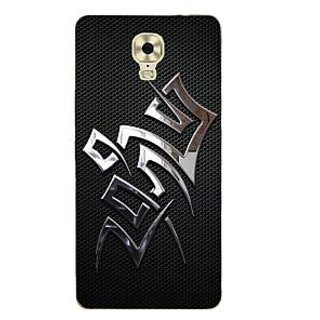 3D Designer Back Cover for Gionee Marathon M6 Plus :: Designer Patterns  ::  Gionee Marathon M6 Plus Designer Hard Plastic Case (Eagle-190)
