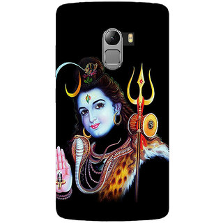 Saai Creations Multicolor Graffiti  Illustrations Lenovo Vibe K4 Note Plastic Back Cover SCK5140