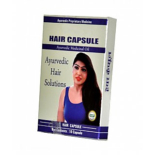 Hair Capsule - Ayurvedic Hair Solution - 60 Nos.