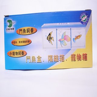Aquarium tank 3 in 1 / aquarium with partitions