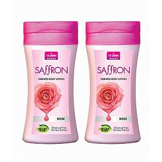 Body Lotion Rose (Set of 2)