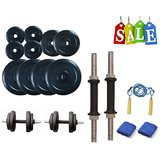 "16 Kg Fitness Extreme Adjustable Rubber Dumbells+ 2 Dumbells Rods 14"" With Grip"