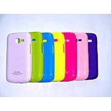 Samsung Galaxy Star Pro S7262 Silicone Back Cover- Multi Colors