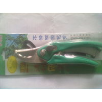 "7.3"" Heavy Duty Flower Cutter Garden"