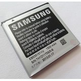 High Quality Battery For Samsung Galaxy S Advance I9070 1500 MAh [CLONE]
