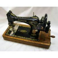 Singer Sewing Machine(Star Unit Pack)