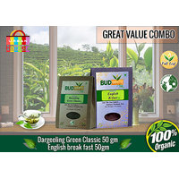 Darjeeling Green Classic Tea (50 Gms Pack) + English Breakfast Tea (50 Gms Pack)