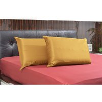 Super Soft Solid Gold King 2PC Pillow Covers Egyptian Cotton