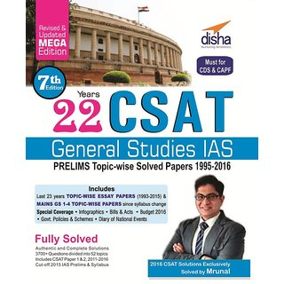 22 Years CSAT General Studies IAS Prelims Topic wise Solved Papers (1995-2016) 7th Edition