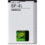 Original BP-4L BP 4L BP4L BP - 4L Battery For Nokia E6-00 E63 E71  E6-00 N97 E55 E72 E61I E90 Comunicator E71i 6650 Fold N97
