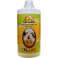 Ciprocolen - An Ultimate Remedy for CRD  E.Coli in Poultry  Farm Animals-500 ml.