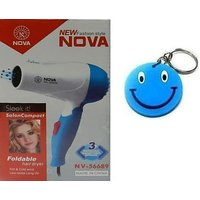 Professional Foldable Hair Dryer - 850 Watts With Free Smiley Key Chain