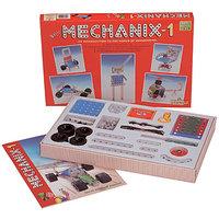 Zephyr Metal Mechanix - 1