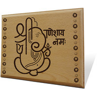 Ganeshaya Namah Wooden Engraved Plaque