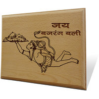 Jai Bajrang Bali Ki Wooden Engraved Plaque