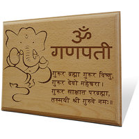 Om Ganpati Ji Wooden Engraved Plaque