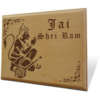 Shri Ram Wooden Engraved Plaque