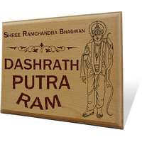 Dashrath Putra Ram Wooden Engraved Plaque