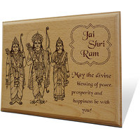 Jai Shri Ram Ki Wooden Engraved Plaque