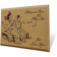 Jai Shri Ram Wooden Engraved Plaque