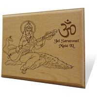Jai Saraswati Maa Ki Wooden Engraved Plaque