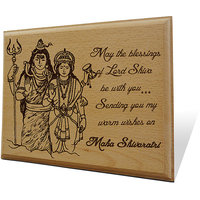 Maha Shivaratri Wooden Engraved Plaque