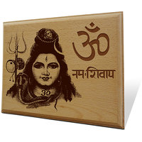 Om Namah Shivaya Wooden Engraved Plaque