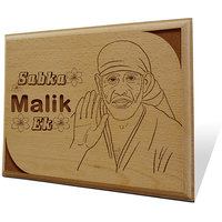 Sabka Malik Ek Wooden Engraved Plaque