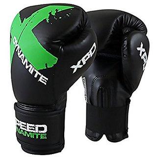Xpeed Armature Contender Boxing Gloves