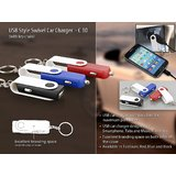 Usb Style Swivel Car Charger With Key Chain