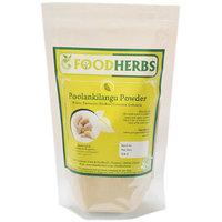 White Turmeric Face Pack powder - Poolankilangu (50 grams x 4 packs)