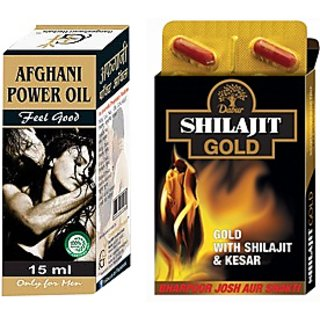 Gangeshwari Herbals Afghani Power Oil & DABUR  SHILAJIT GOLD 10 CAPSULES available at ShopClues for Rs.291