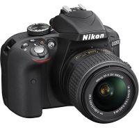 Nikon D3300 DSLR Camera Kit (With 18-55 VR II Lens)