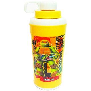 The Greens insulated 725 ml. Sports water Bottle brand Nayasa (Yellow)