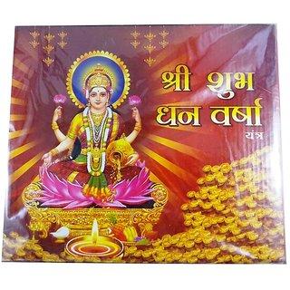 Shree Shubh Dhan Varsha Yantra