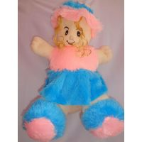 Cute Big Doll, Loving Gift Item For Girl, Soft Toys, Teddy Bear, 29'', Diwali