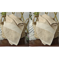 Expressions King Size Cotton Bath Towel Set Of 2 -beige